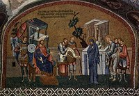 Byzantine Mosaic of Mary and Joseph registering for the Census, c1315